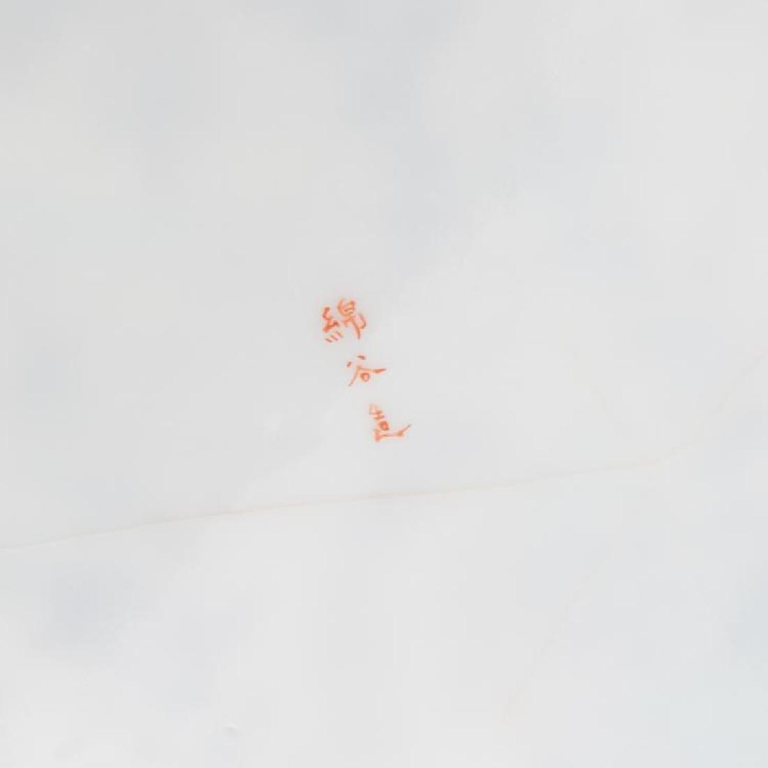 (2)  A PAIR OF JAPANESE KUTANI PORCELAIN PLATES.C224. - 5