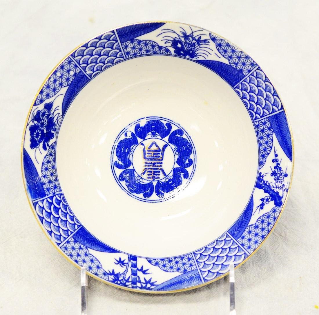 A MING STYLE BLUE AND WHITE PORCELAIN BOWL.C194.
