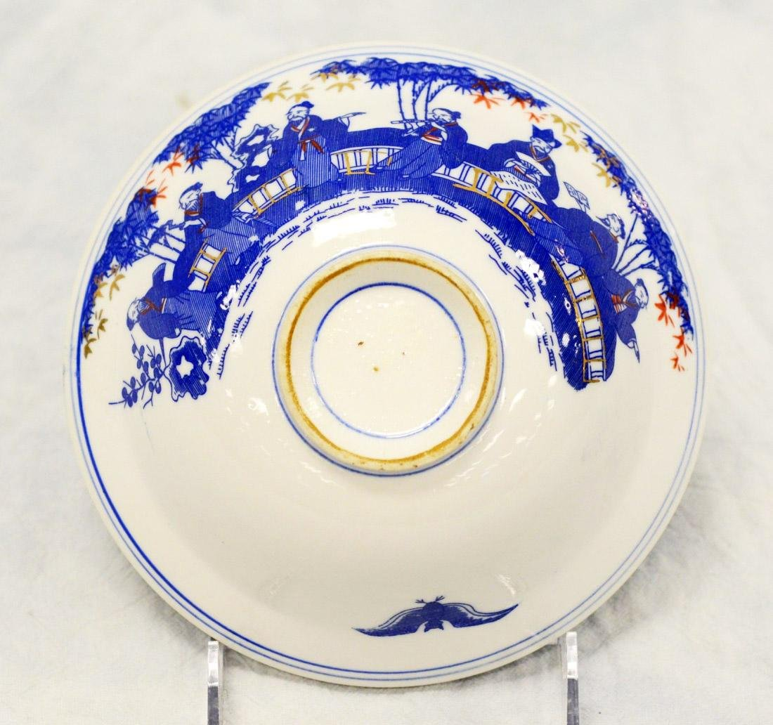 A MING STYLE BLUE AND WHITE PORCELAIN BOWL.C194. - 2