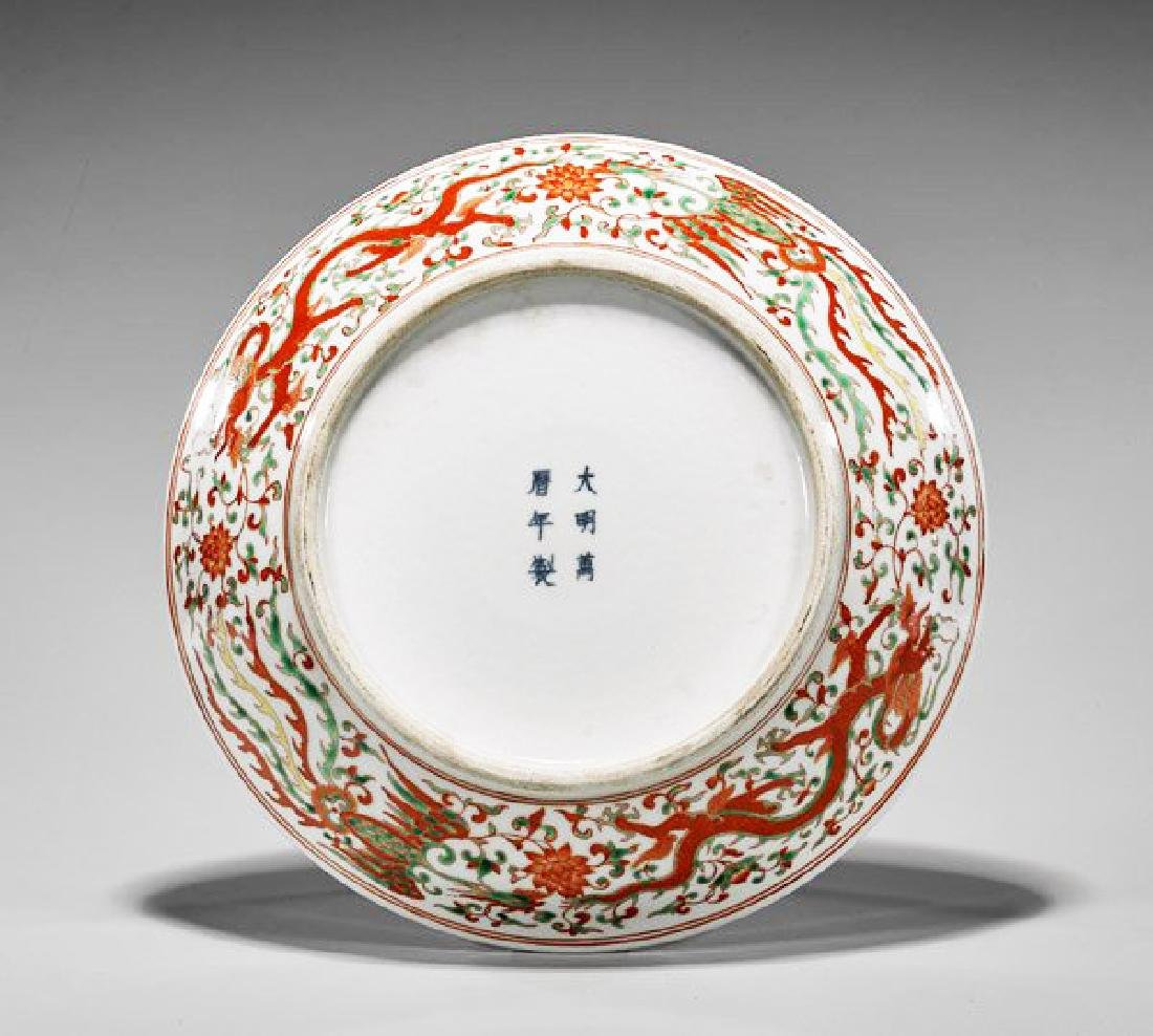 A HUGE WUCAI ENAMELS PORCELAIN DISH.THE BASE MARKED - 2