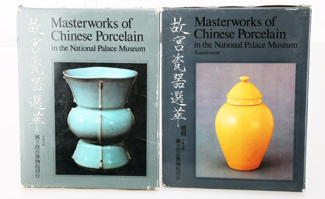 (2)  TWO CHINESE ART BOOKS PUBLISHED BY THE NATIONAL