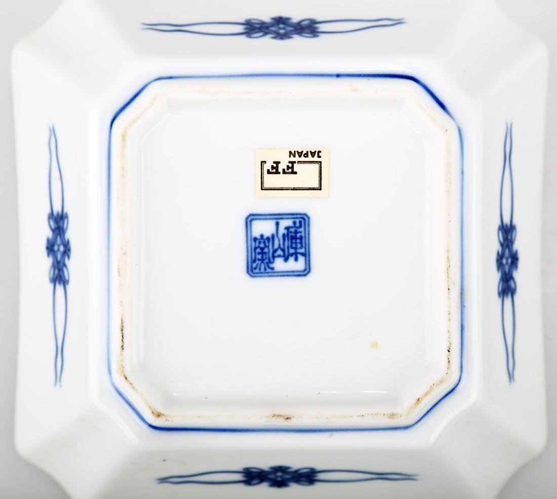 A JAPANESE BLUE AND WHITE PORCELAIN SQUARE PLATE.THE - 8