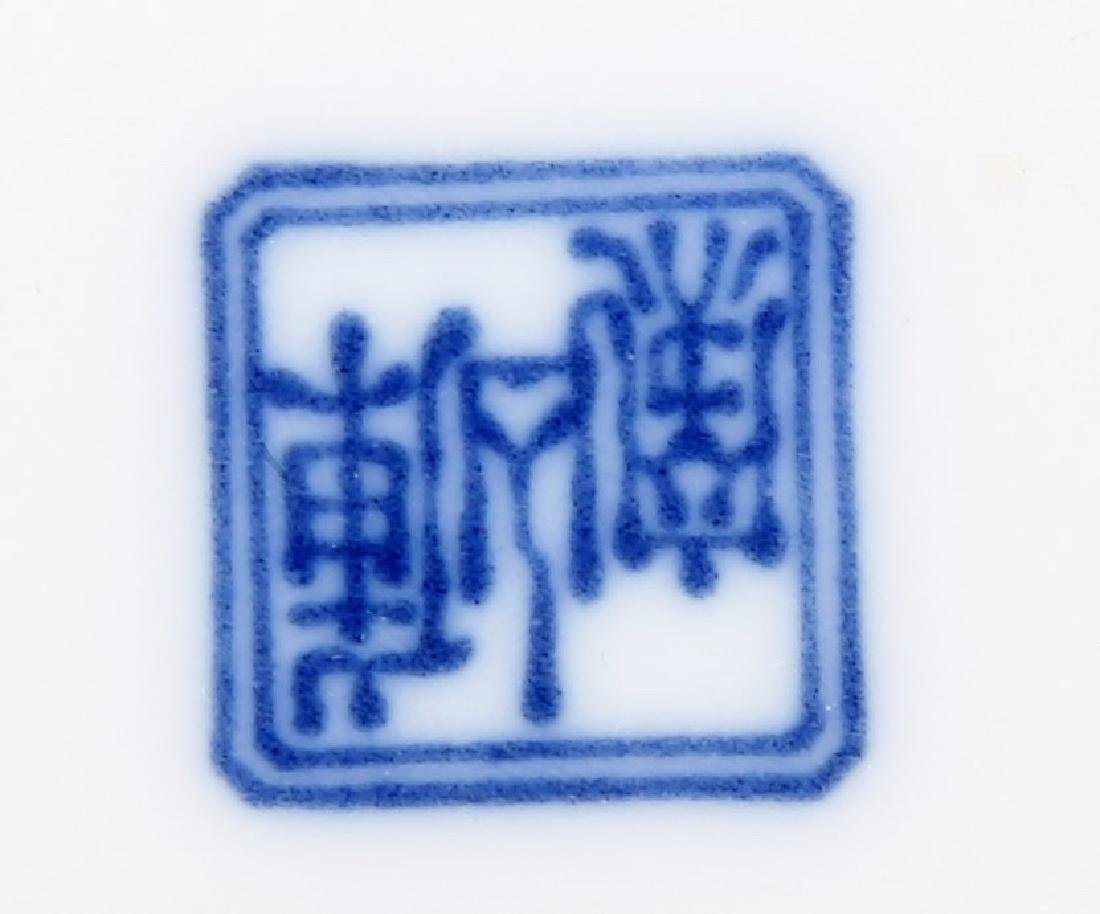 A JAPANESE BLUE AND WHITE PORCELAIN SQUARE PLATE.THE - 9