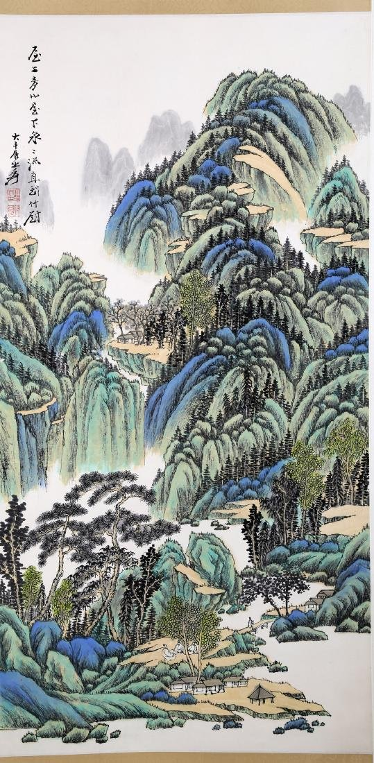 ATTRIBUTED AND SIGNED ZHANG DAQIAN (1899-1983). A INK - 2