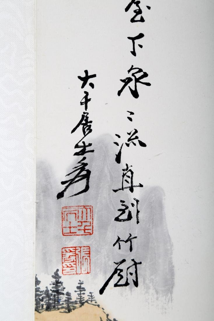 ATTRIBUTED AND SIGNED ZHANG DAQIAN (1899-1983). A INK - 4