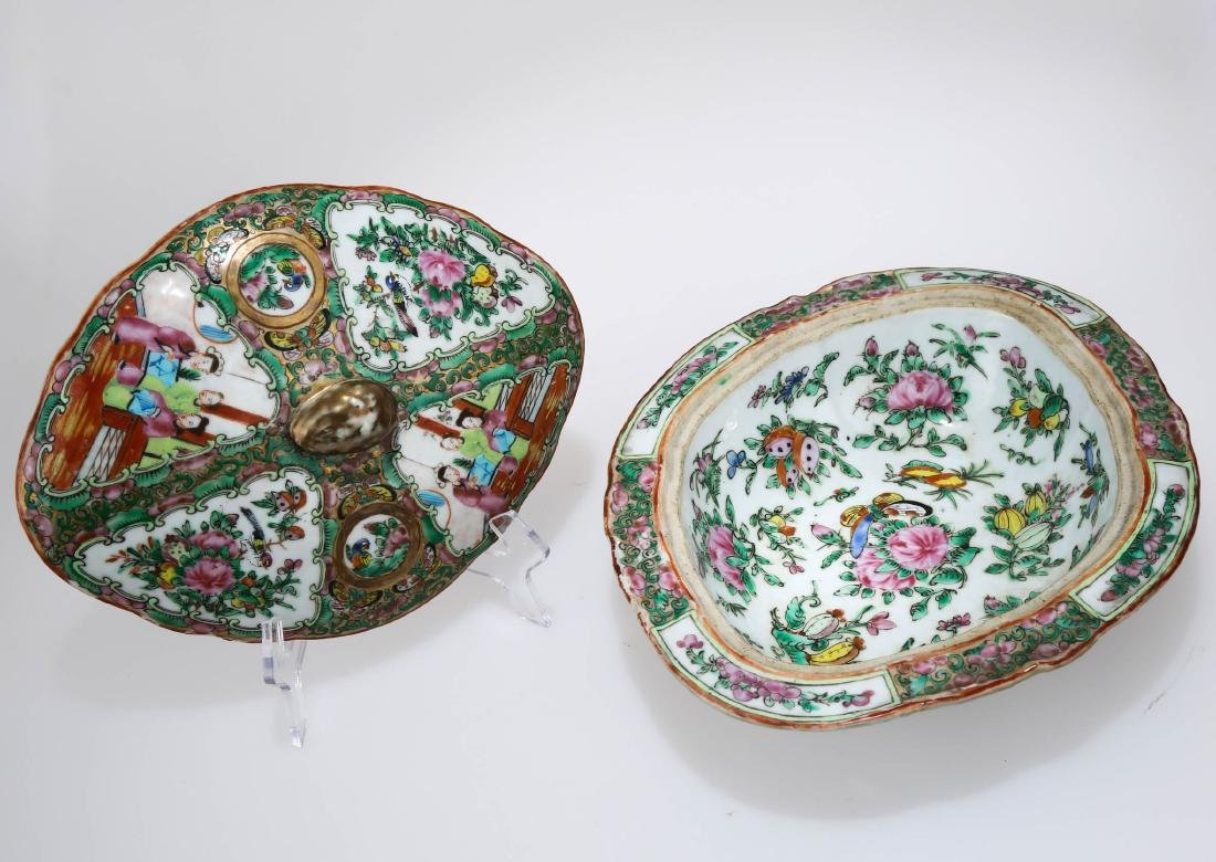 A KWON-GLAZED PORCELAIN BOX AND COVER.C178. - 4