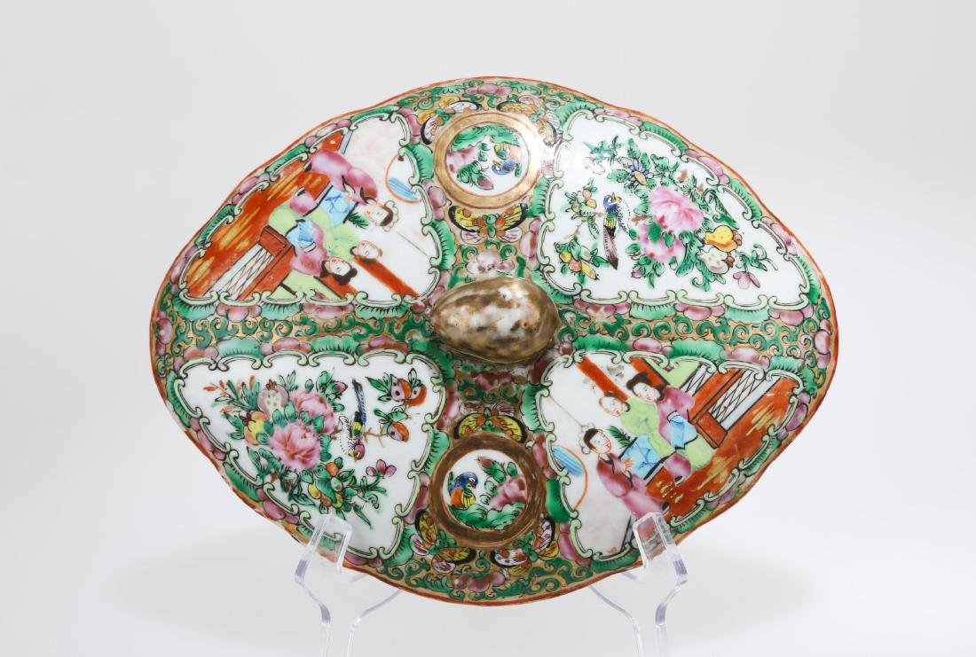 A KWON-GLAZED PORCELAIN BOX AND COVER.C178. - 5