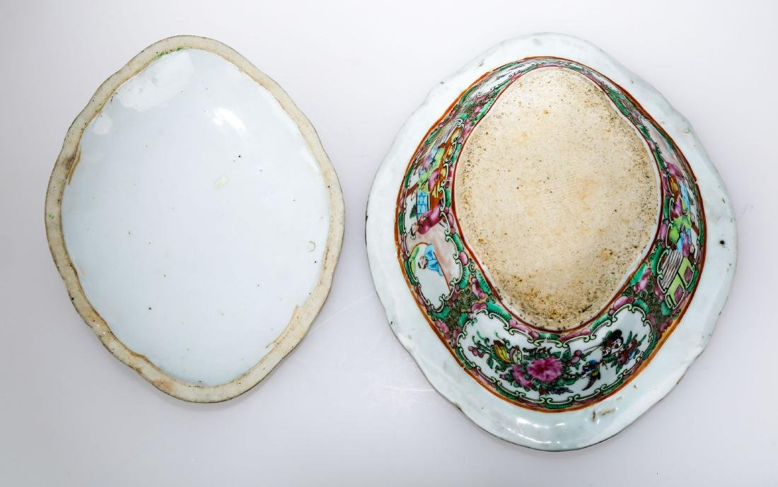 A KWON-GLAZED PORCELAIN BOX AND COVER.C178. - 8
