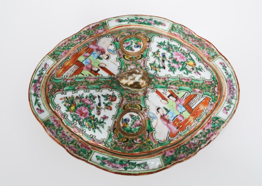 A KWON-GLAZED PORCELAIN BOX AND COVER.C178. - 9