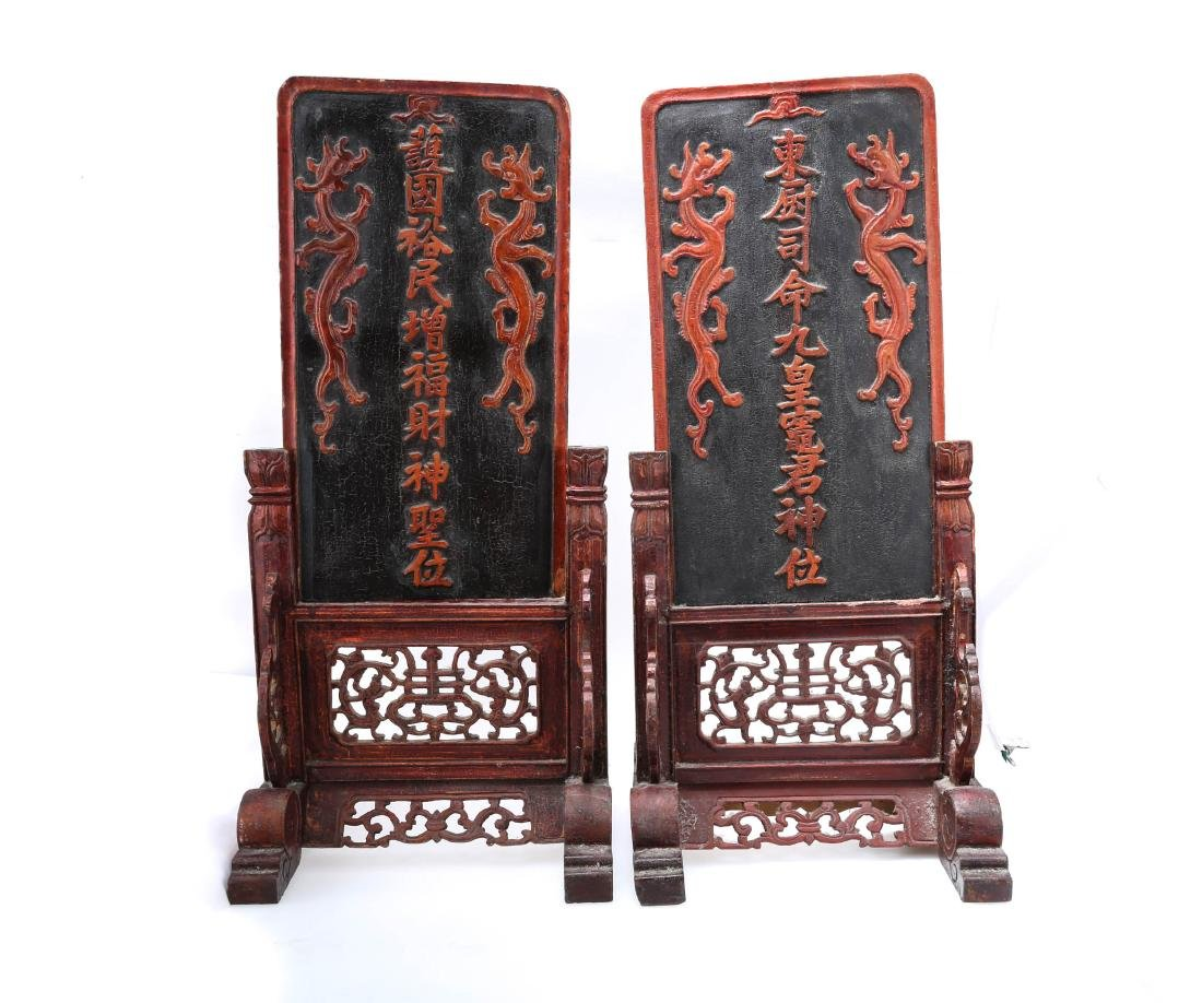 (2)   PAIR OF ANTIQUE CARVED AND PAINT DECORATED