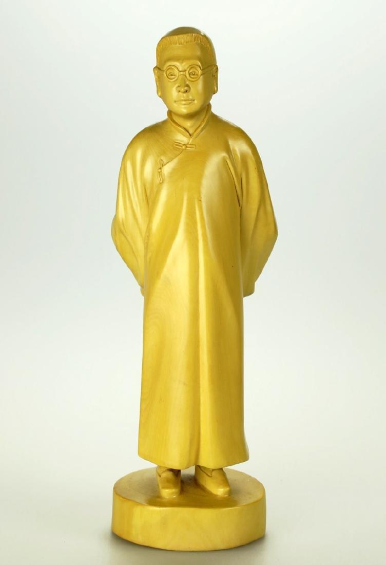 CHINESE PHILOSOPHER, ESSAYIST AND DIPLOMAT HUSHIH