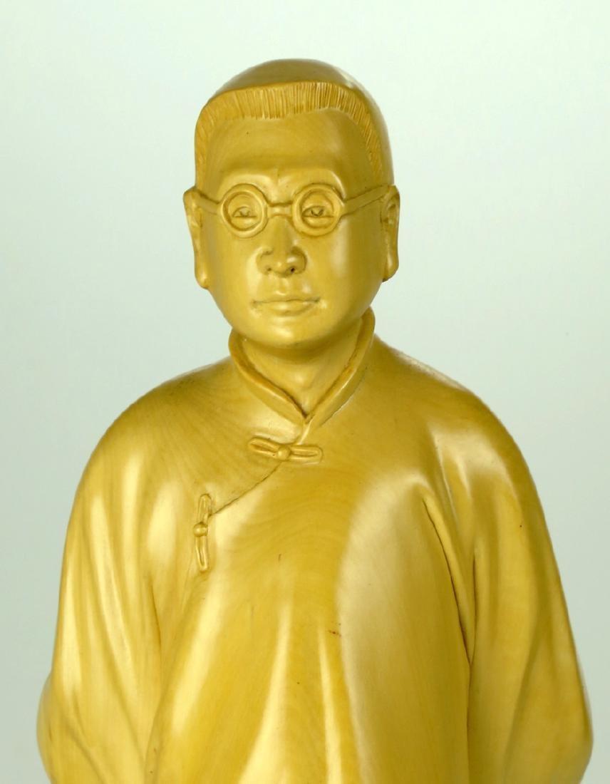 CHINESE PHILOSOPHER, ESSAYIST AND DIPLOMAT HUSHIH - 2