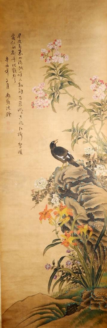 A CHINESE INK AND COLOR SCROLL ON SILK H245