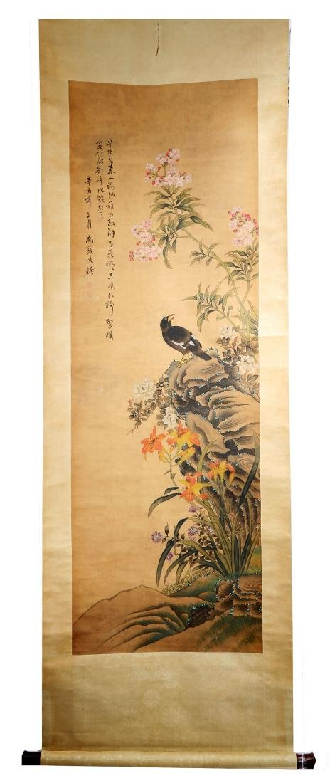 A CHINESE INK AND COLOR SCROLL ON SILK H245 - 2