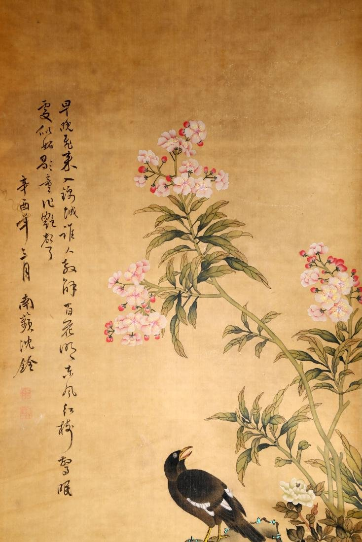 A CHINESE INK AND COLOR SCROLL ON SILK H245 - 3