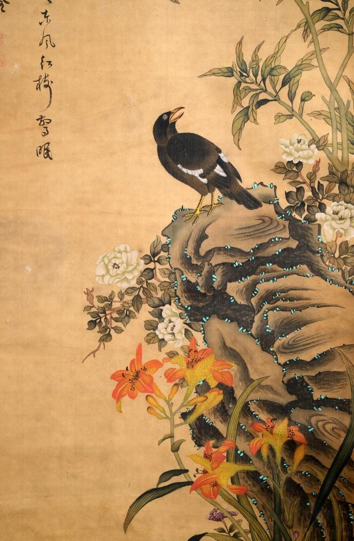 A CHINESE INK AND COLOR SCROLL ON SILK H245 - 4