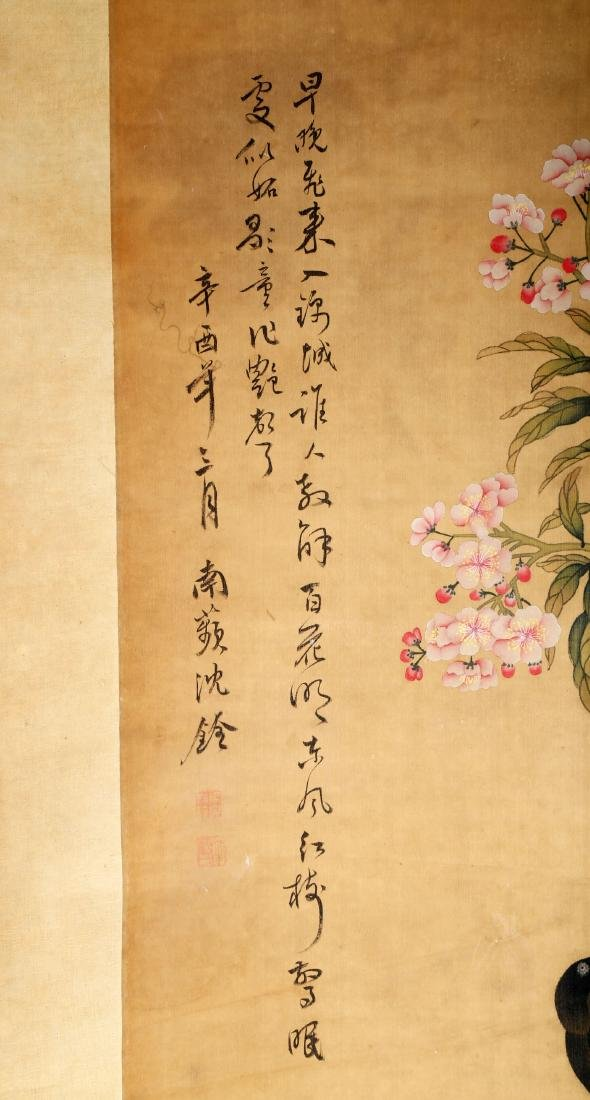 A CHINESE INK AND COLOR SCROLL ON SILK H245 - 6