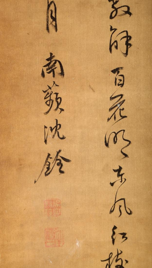 A CHINESE INK AND COLOR SCROLL ON SILK H245 - 7