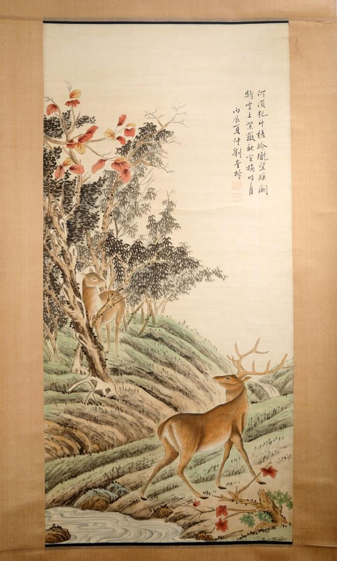 A INK AND COLOR ON PAPER HANGING SCROLL. H246.