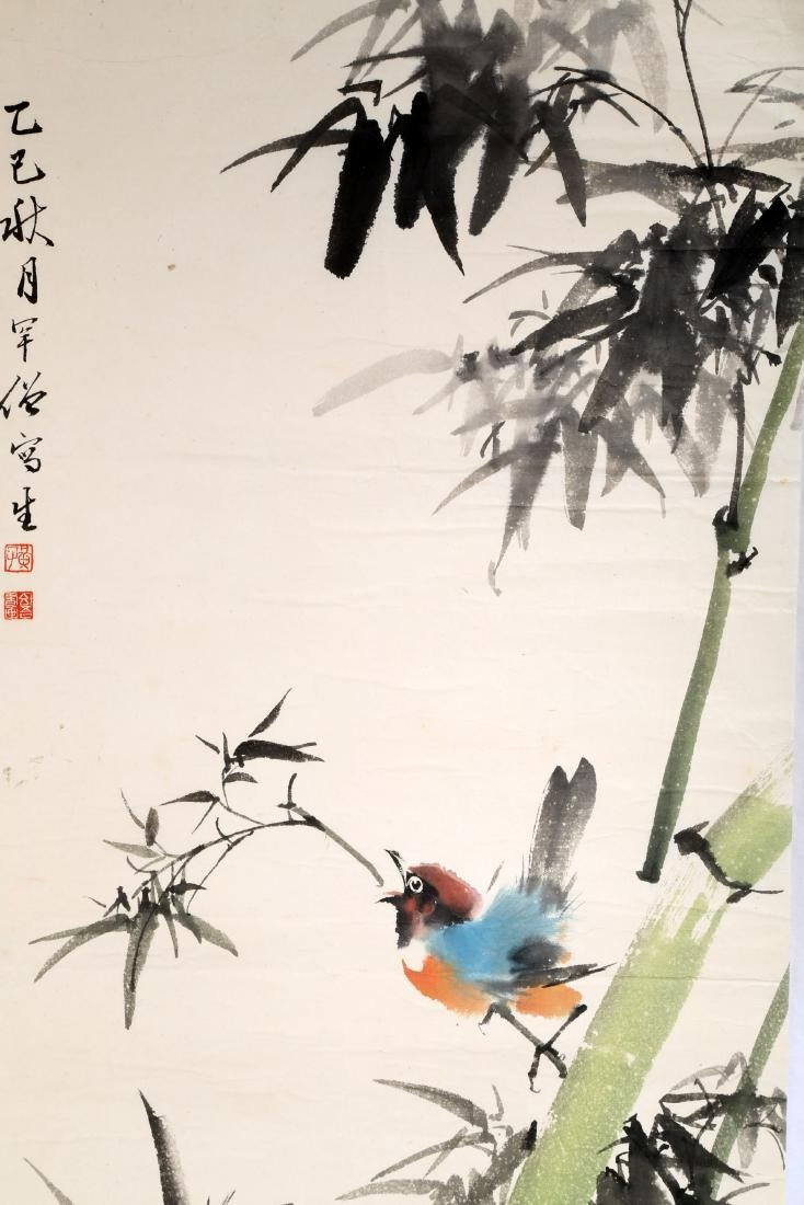 SIGNED HUANG HUANWU (1906-1985). A INK AND COLOR ON - 2