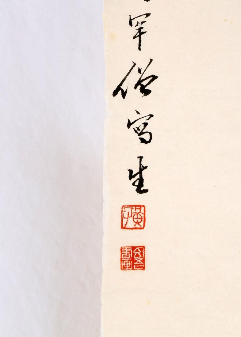 SIGNED HUANG HUANWU (1906-1985). A INK AND COLOR ON - 5