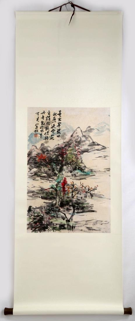 SIGNED HUANG BINHONG (1865-1955). A INK AND COLOR ON - 2