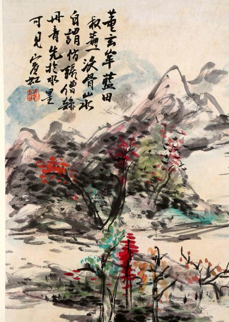SIGNED HUANG BINHONG (1865-1955). A INK AND COLOR ON - 3
