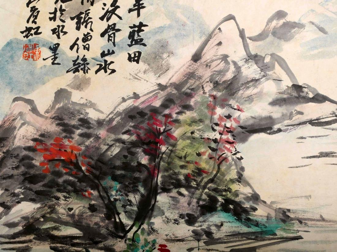 SIGNED HUANG BINHONG (1865-1955). A INK AND COLOR ON - 5