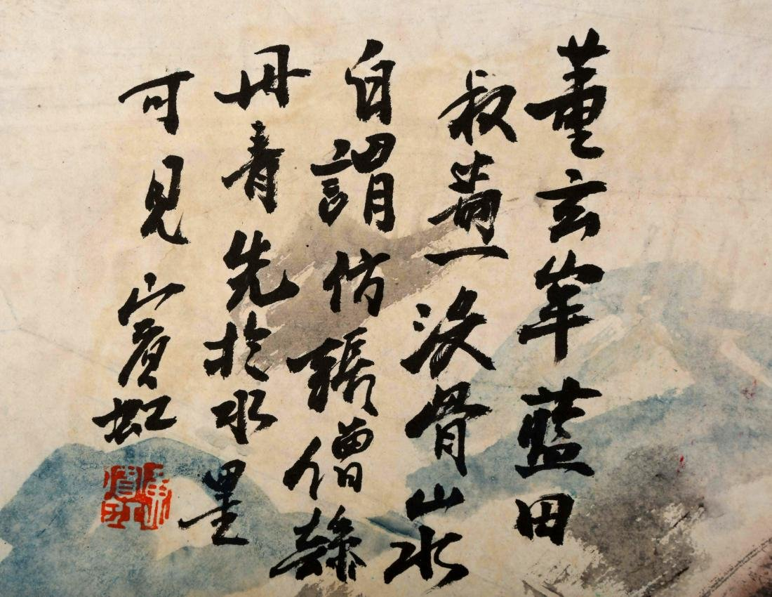SIGNED HUANG BINHONG (1865-1955). A INK AND COLOR ON - 6