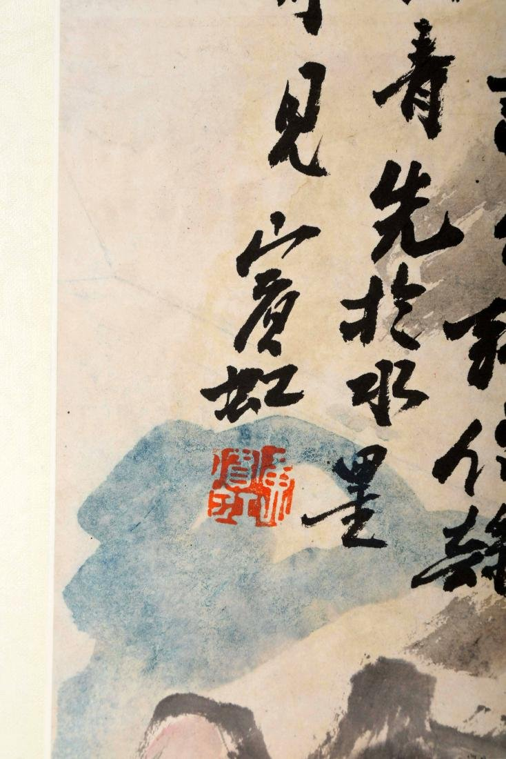 SIGNED HUANG BINHONG (1865-1955). A INK AND COLOR ON - 7