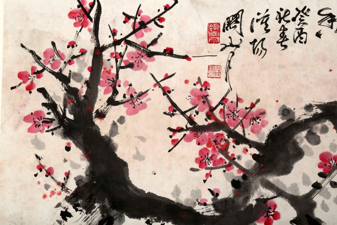 ATTRIBUTED AND SIGNED GUAN SHANYUE (1912-2000). A INK - 4