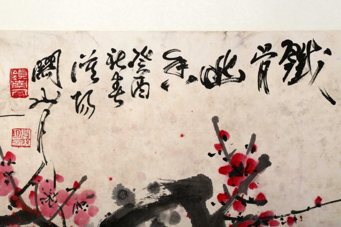 ATTRIBUTED AND SIGNED GUAN SHANYUE (1912-2000). A INK - 5