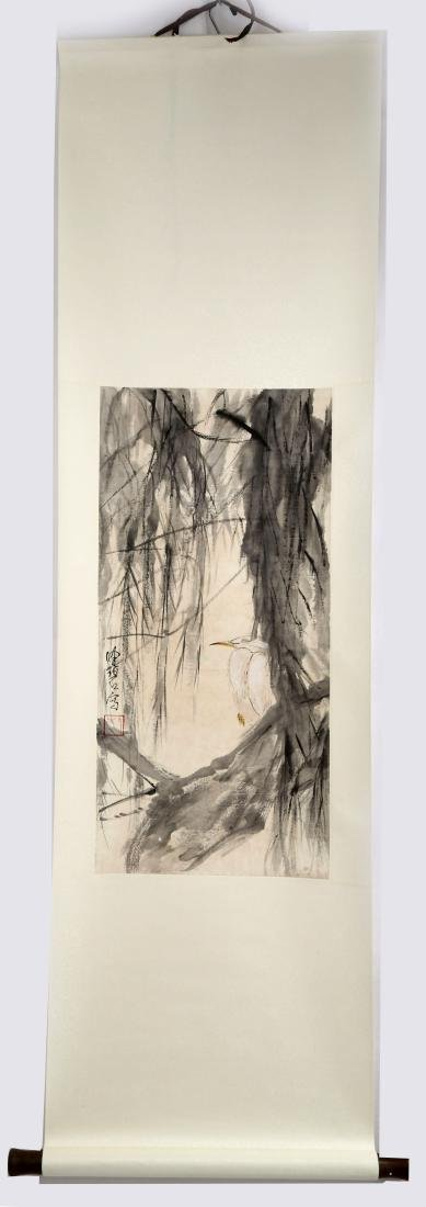 ATTRIBUTED AND SIGNED CHEN PEIQIU (1922- ). A INK AND