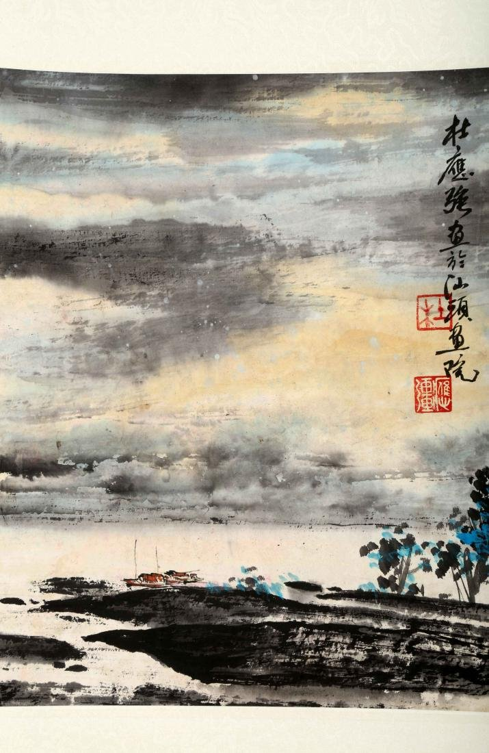 ATTRIBUTED AND SIGNED DU YINGQIANG (1939- ). A INK AND