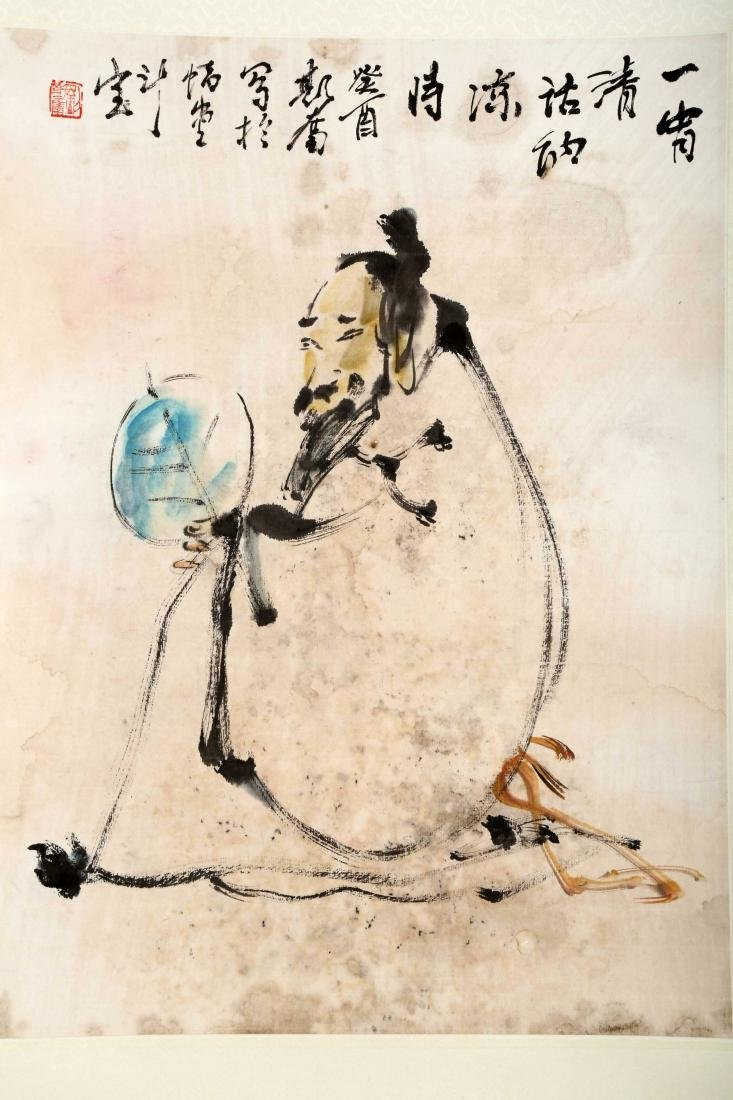 ATTRIBUTED AND SIGNED LIU SIFEN (1944- ). A INK AND
