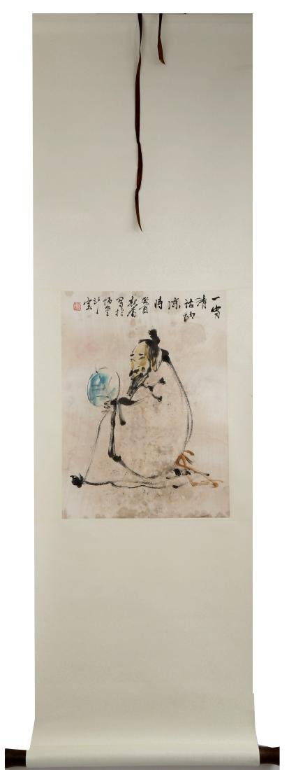 ATTRIBUTED AND SIGNED LIU SIFEN (1944- ). A INK AND - 2
