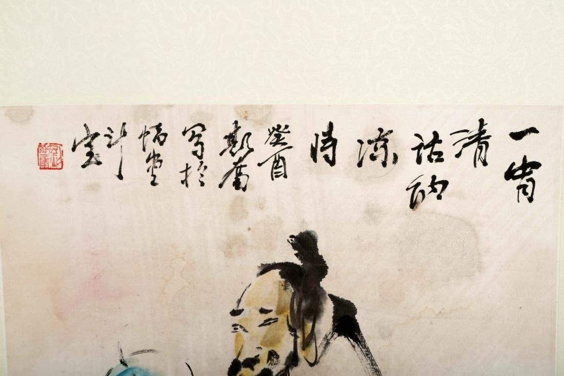 ATTRIBUTED AND SIGNED LIU SIFEN (1944- ). A INK AND - 4