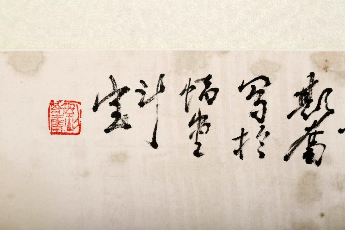 ATTRIBUTED AND SIGNED LIU SIFEN (1944- ). A INK AND - 5