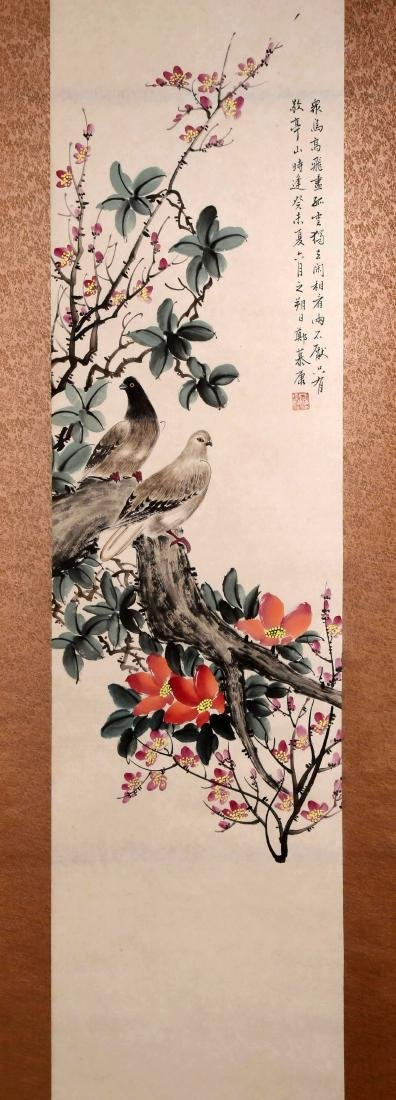 SIGNED ZHENG MUKANG (1901-1982). A INK AND COLOR ON
