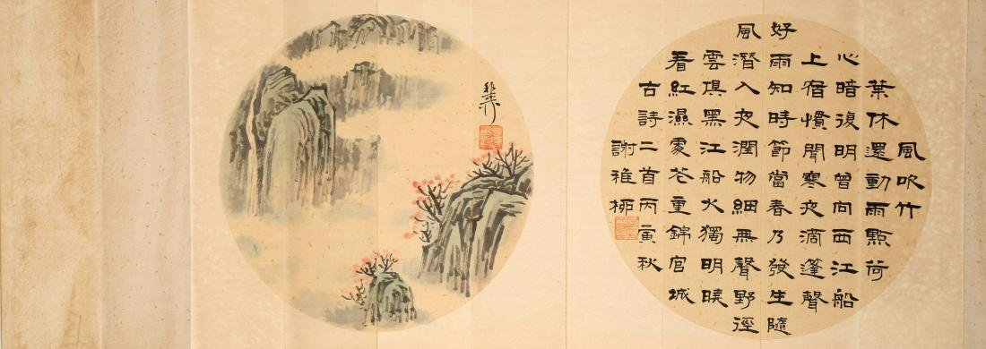 SIGNED XIE YALIU. A INK AND COLOR ON PAPER CALLIGRAPHY - 2
