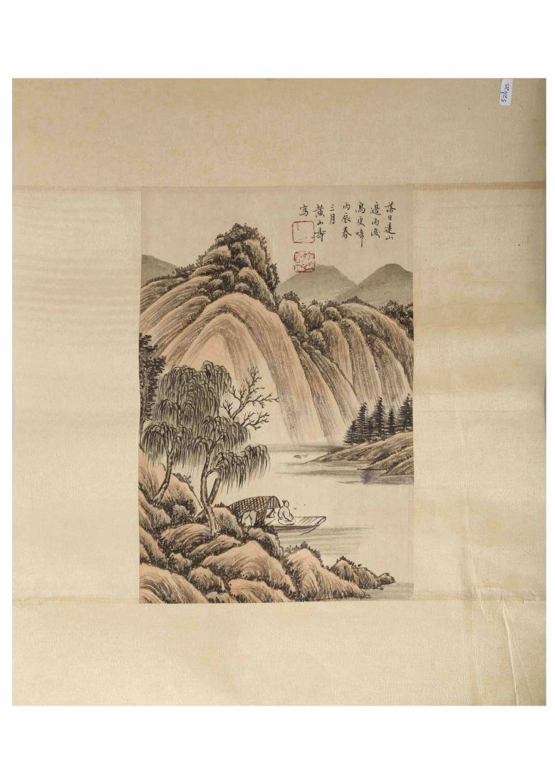 SIGNED HUANG SHASHOU (1855-1919). A INK AND COLOR ON
