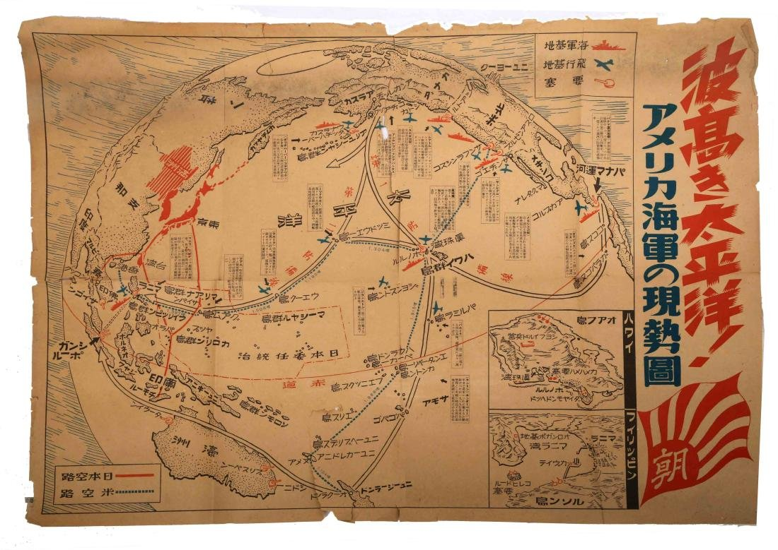 THE US NAVY SITUATION MAP IN 1941 (JAPANESE).B025.