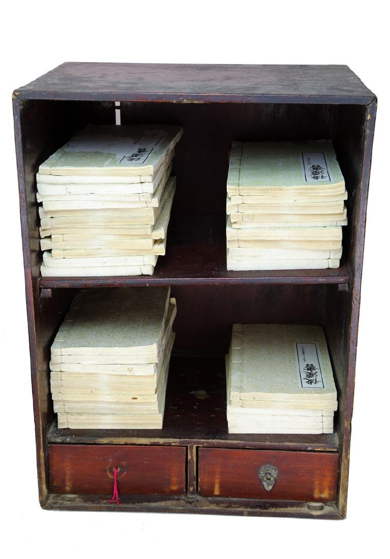 CHINESE 19 TH CENTURY WOODEN BOOK BOX AND A SET OF