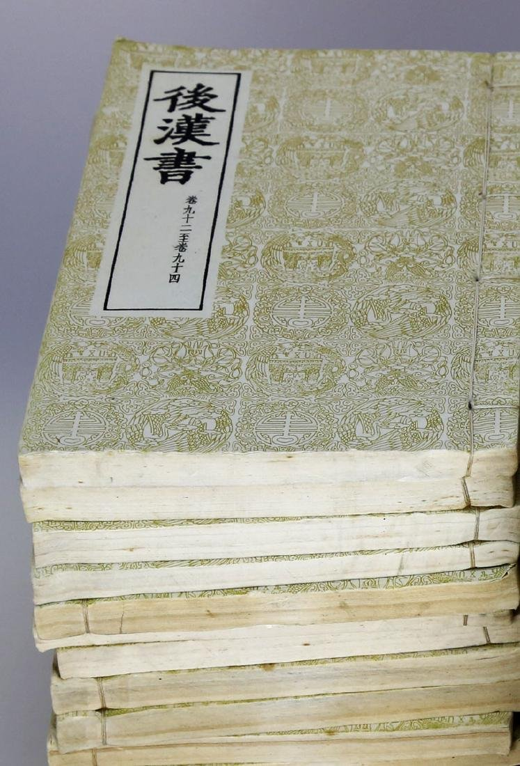 CHINESE 19 TH CENTURY WOODEN BOOK BOX AND A SET OF - 6