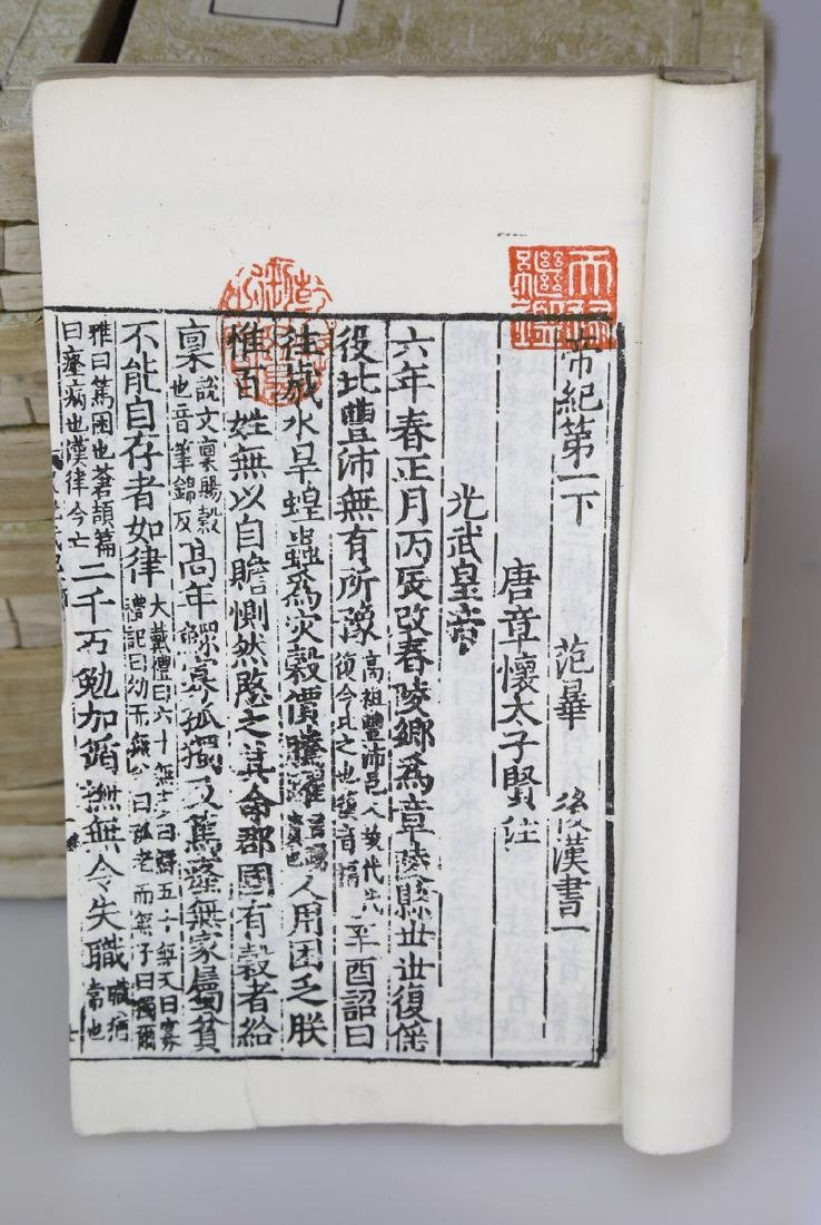 CHINESE 19 TH CENTURY WOODEN BOOK BOX AND A SET OF - 7