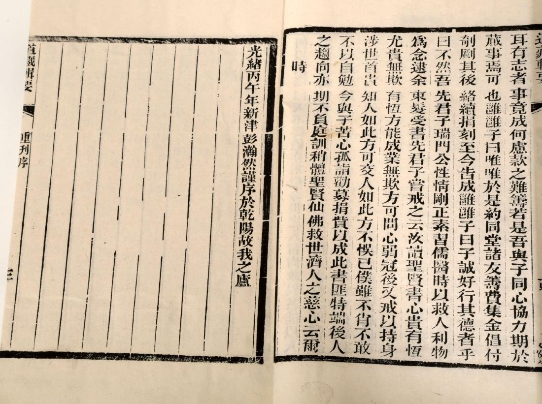 (245)  A SET OF TWO HUNDRED FORTY FIVE ENGRAVED WOOD - 10