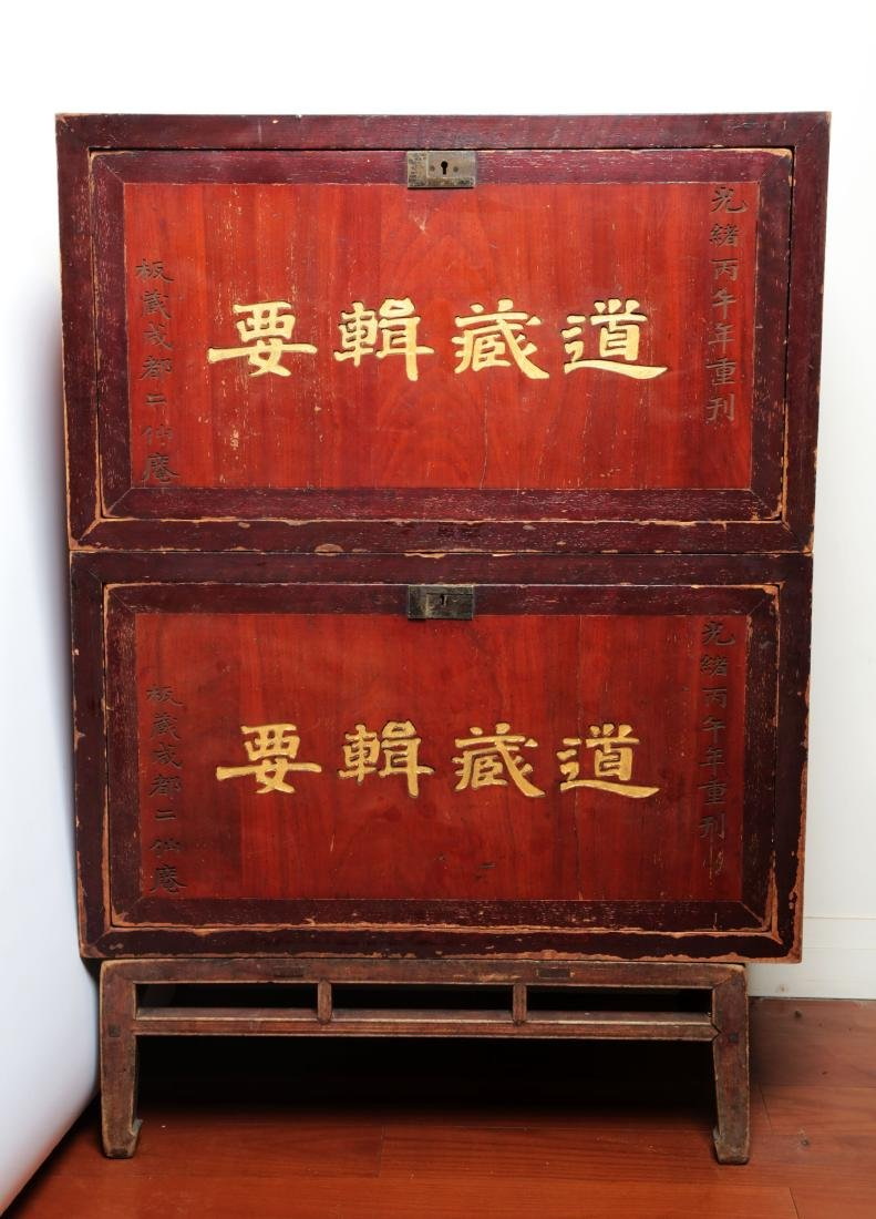 (245)  A SET OF TWO HUNDRED FORTY FIVE ENGRAVED WOOD - 2