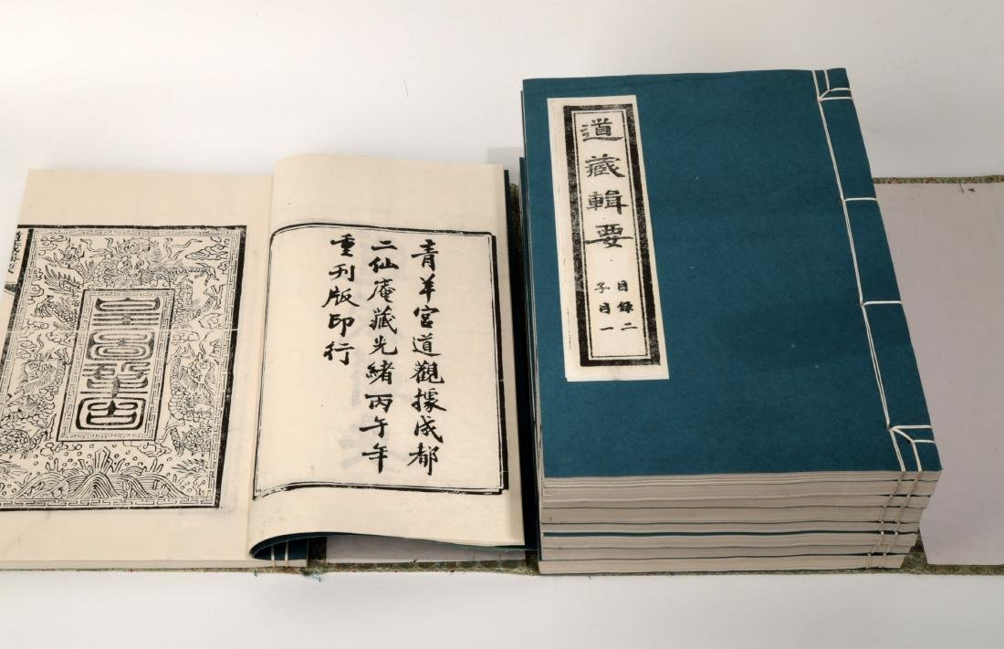 (245)  A SET OF TWO HUNDRED FORTY FIVE ENGRAVED WOOD - 3