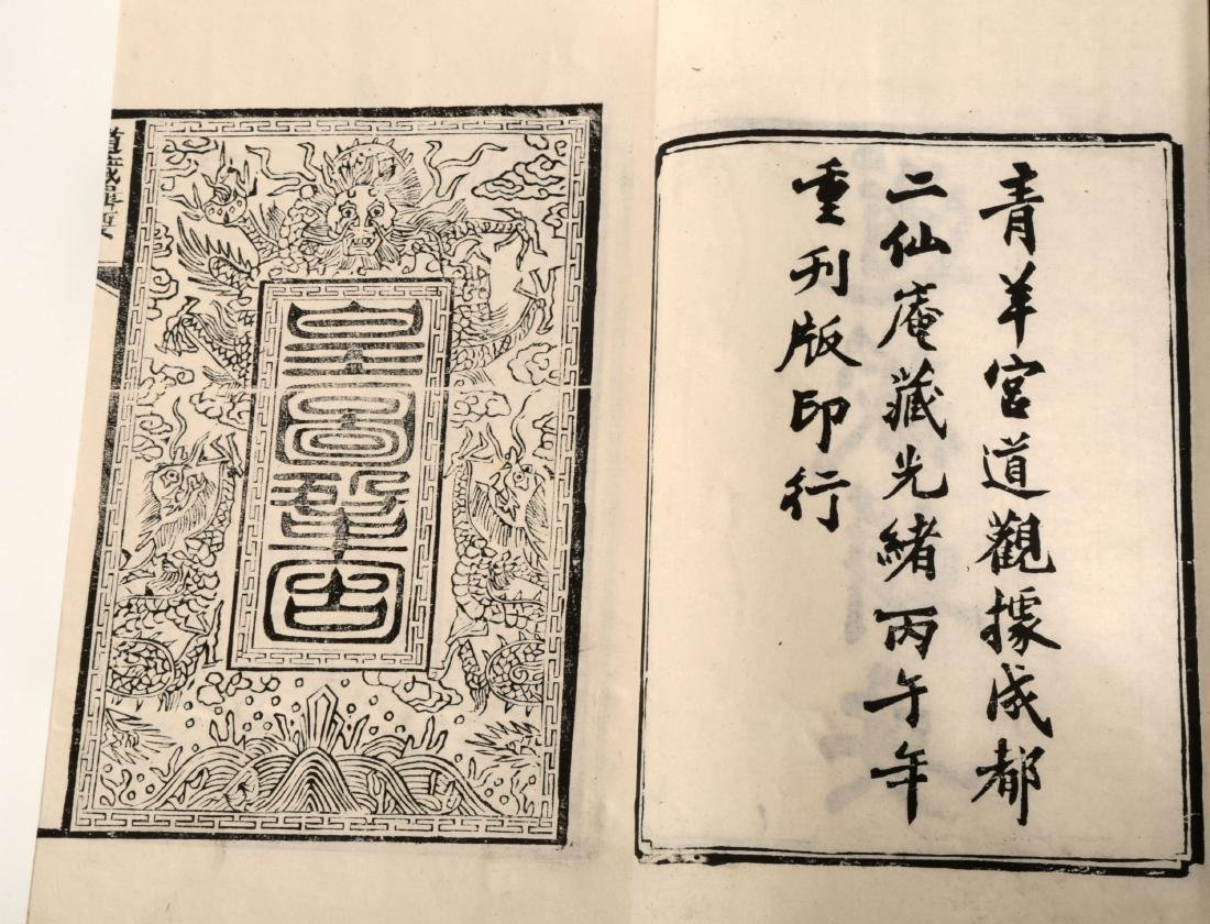 (245)  A SET OF TWO HUNDRED FORTY FIVE ENGRAVED WOOD - 8