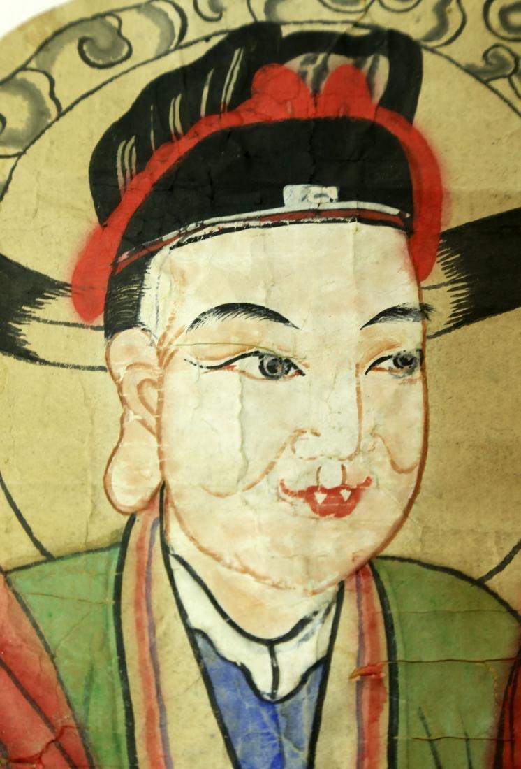 CHINESE TAOIST PAINTING DEPICTING A TAOIST IMMORTAL. - 3